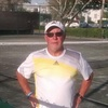 Robert M. Tennis Instructor Photo